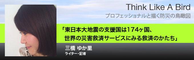 05_yukari