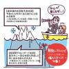 banner-yomikonashi-07-thumb
