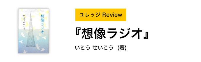 banner-book-01